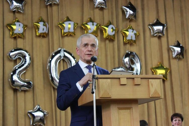 Геннадий Онищенко пожелал выпускникам - удачи