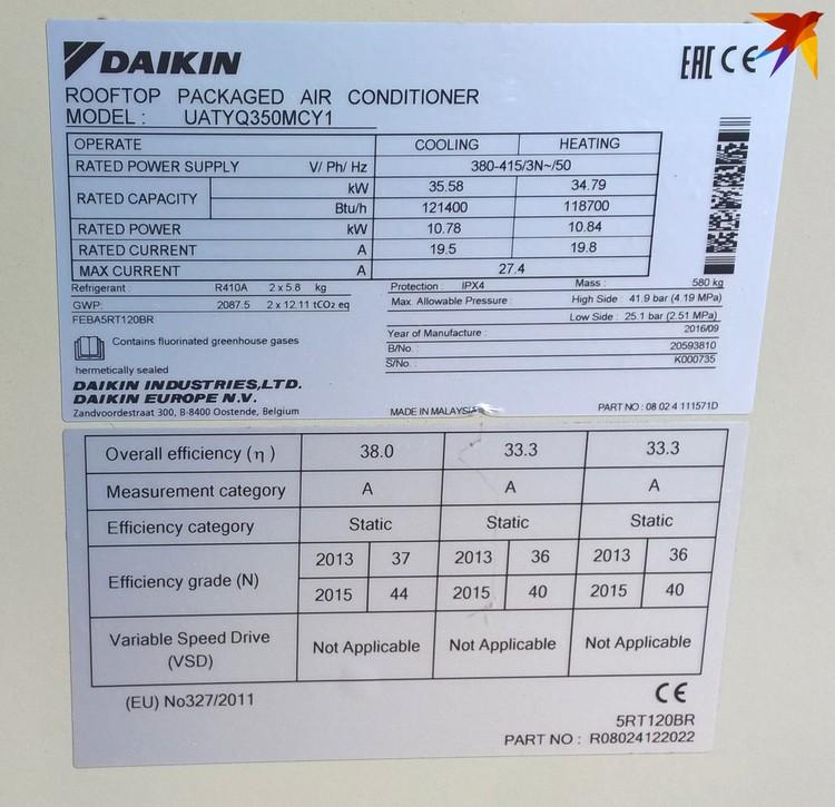 Аппарат известной японской фирмы Daikin весит 580 килограмм и имеет мощность охлаждения – 35,5 киловатт.