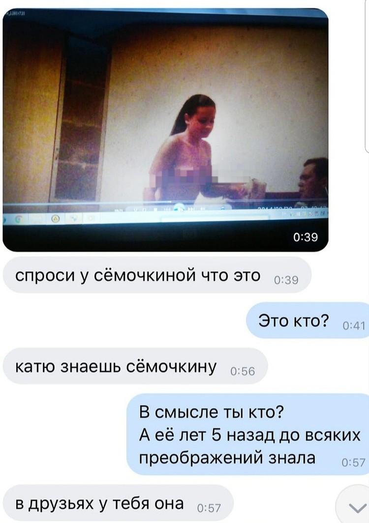 Возможно, девушку кто-то шантажировал интимным видео