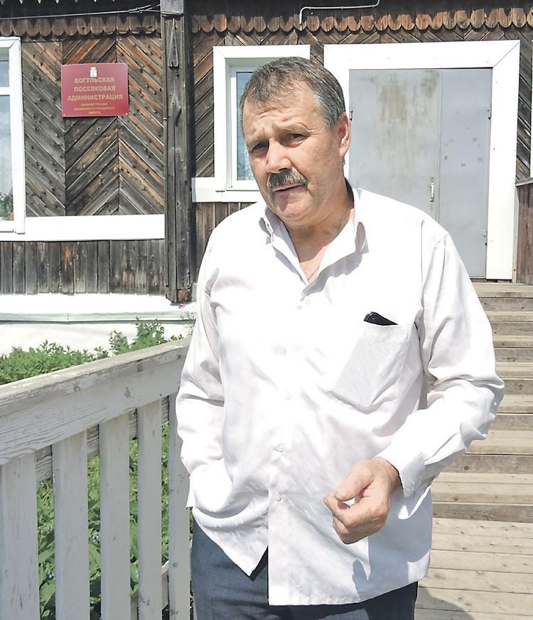 Глава поселковой администрации Вогулки Яков Мошев.