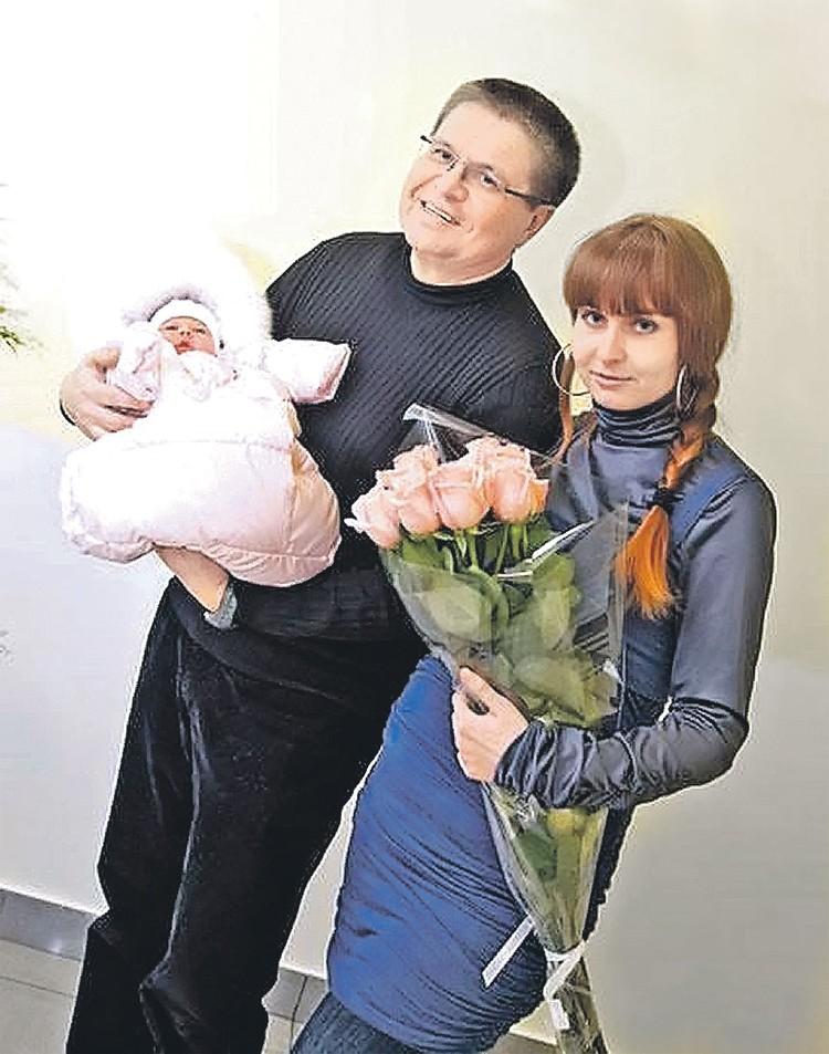 Алексей Улюкаев души не чаял в Юлии, своей второй жене... Фото: instagram.com