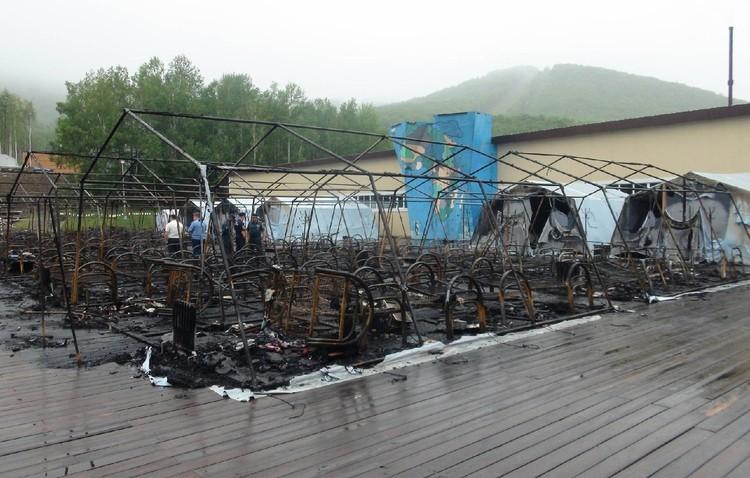 Лагерь после пожара Фото: соцсети