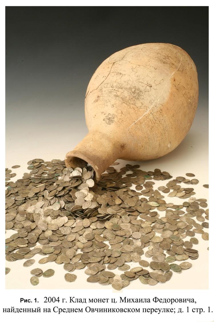Клад с серебряными монетами