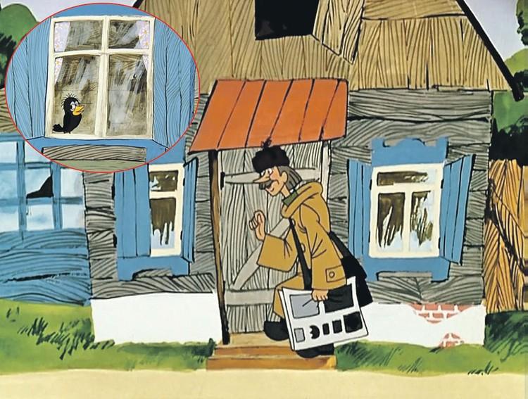 Позже история с «Кто там?» перекочевала в книгу Успенского и знаменитый мультфильм: почтальон Печкин пытался поговорить с галчонком Хватайкой. Кадр из мультфильма