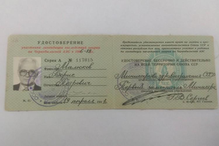 В Кемерово Борис Петрович вернулся из-за политической обстановки, которая сложилась на Украине. Он пытается получить удостоверение инвалида-чернобыльца уже пять месяцев