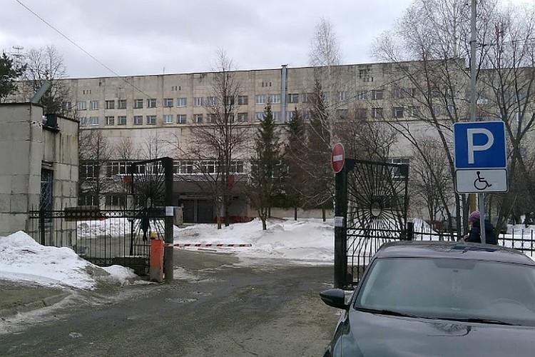 Хирургический корпус больницы. Фото: Gogle Maps