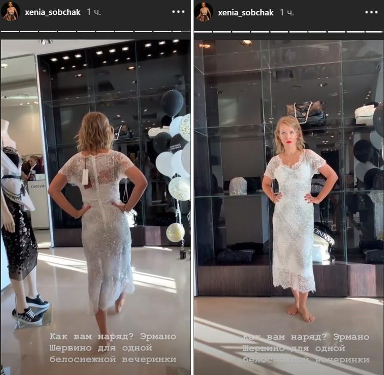 Ксения запечатлела себя во время примерки нового платья. Фото: кадр видео.