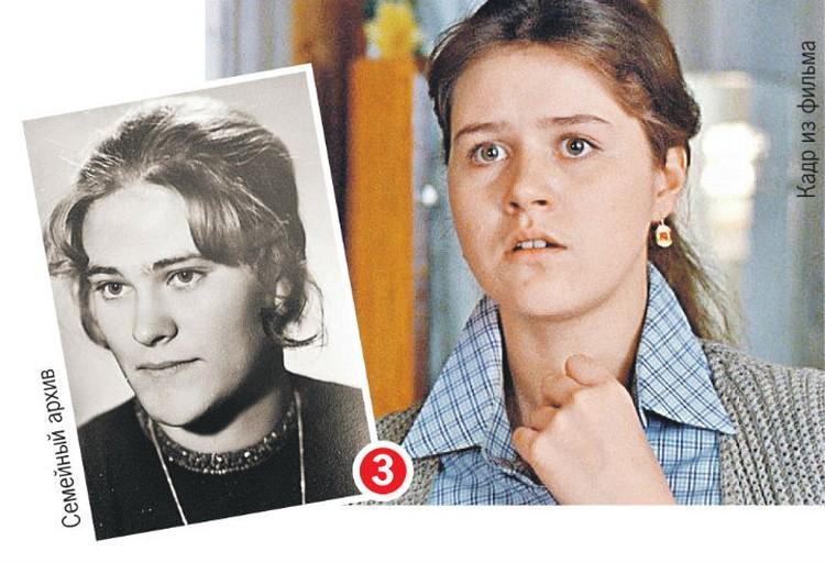 Людмила в кино и в жизни.
