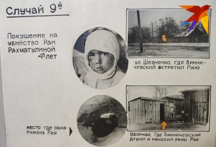 Рае Рахматулиной удалось вырваться и убежать. Фото: архив Свердловского ГУ МВД России