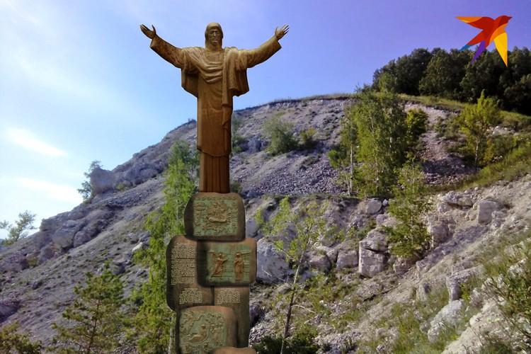 Гора Тип-Тяв. Еще одно место для статуи