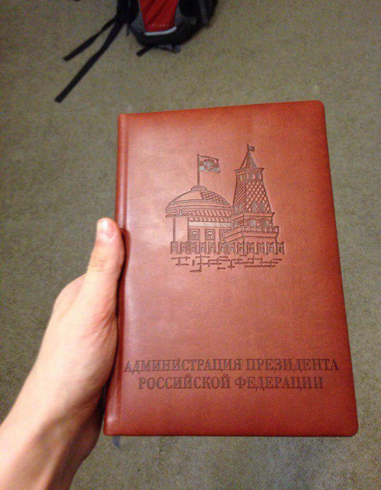 ежедневник с символикой Администрации президента