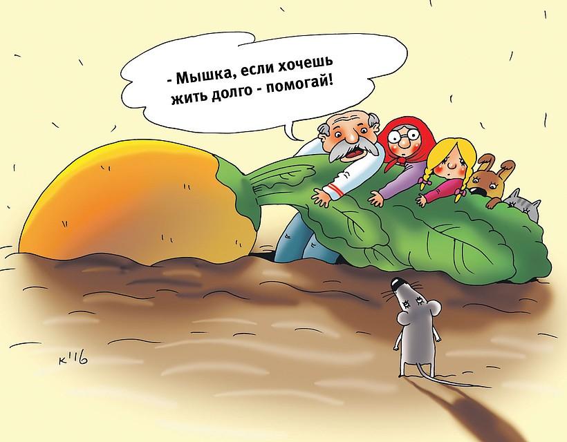Рис. Катерина МАРТИНОВИЧ