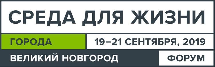 В форуме примут участие международные и российские эксперты