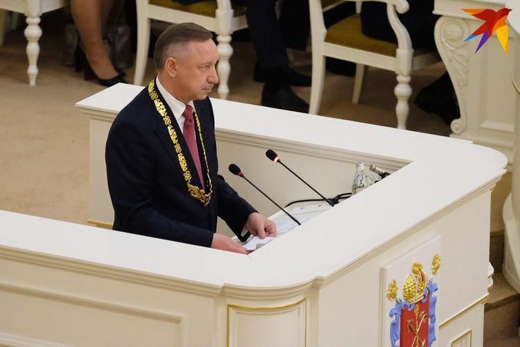 Александр Беглов принес присягу.