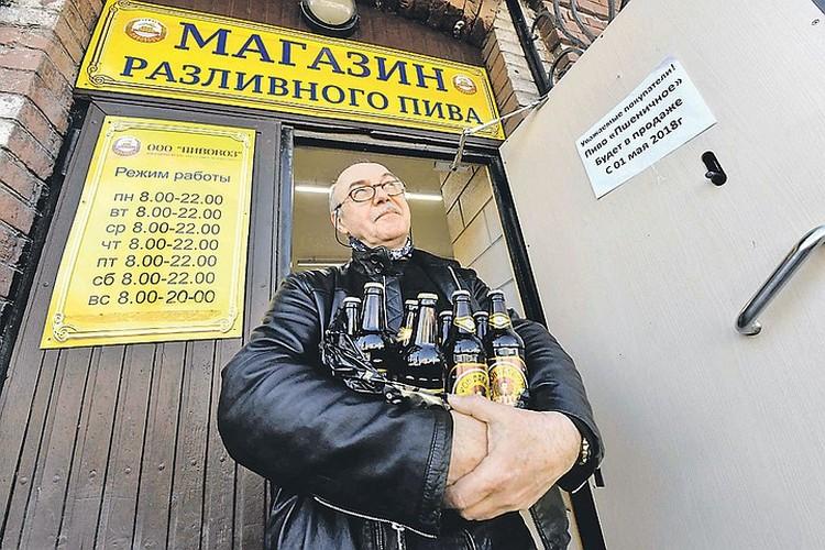 Губит людей не пиво, губит людей закон!
