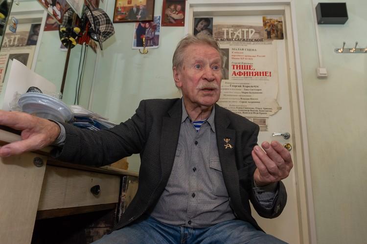В театре имени Комиссаржевской Иван Иванович служит больше 50 лет!
