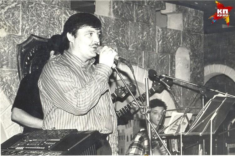 Михаил Круг. Первые пробы на сцене. Фото: из архива Ольги Медведевой