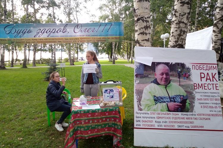 Акцию по привлечению доноров костного мозга в День города решил организовать Олег Фото: Евгения Лобачева