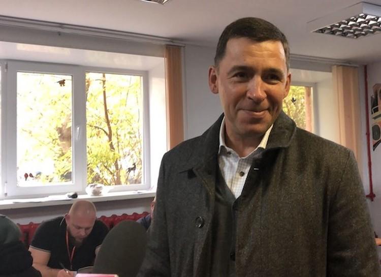Евгений Куйвашев тоже проголосовал.