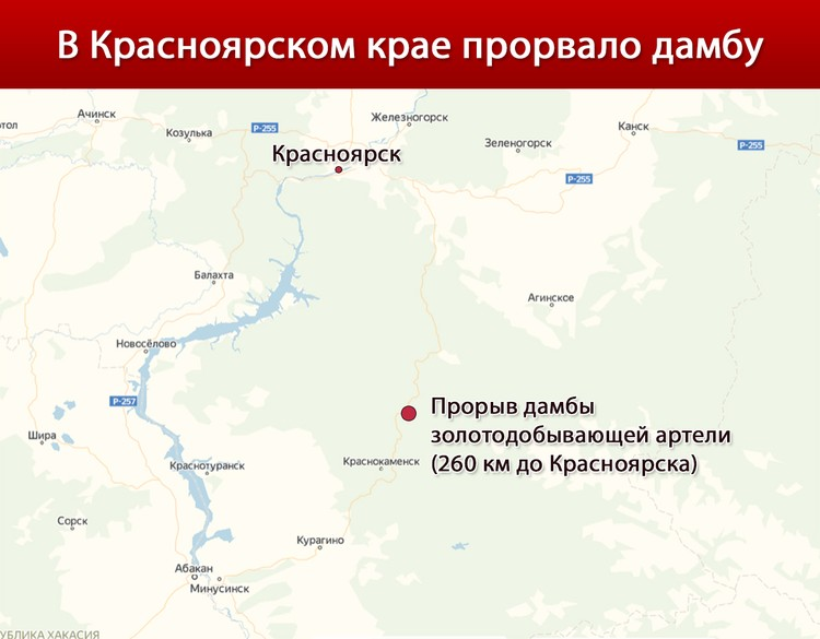 ЧП произошло недалеко от села Щетинкино