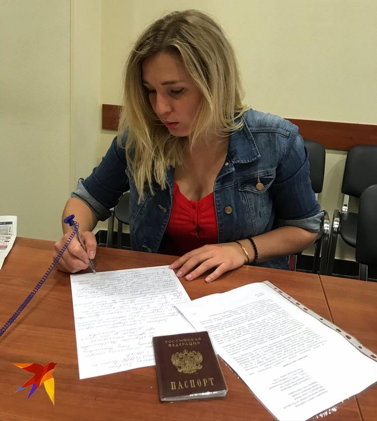 Дина Карпицкая подает заявление в полицию.