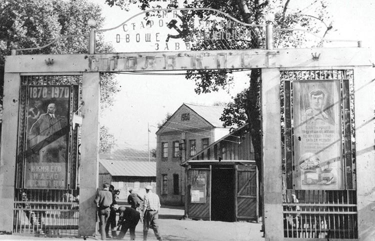 Так выглядел завод в военные годы. ФОТО: предоставлено рекламодателем.