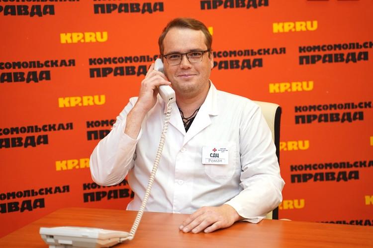 врач-колопроктолог Роман Фарафонтов
