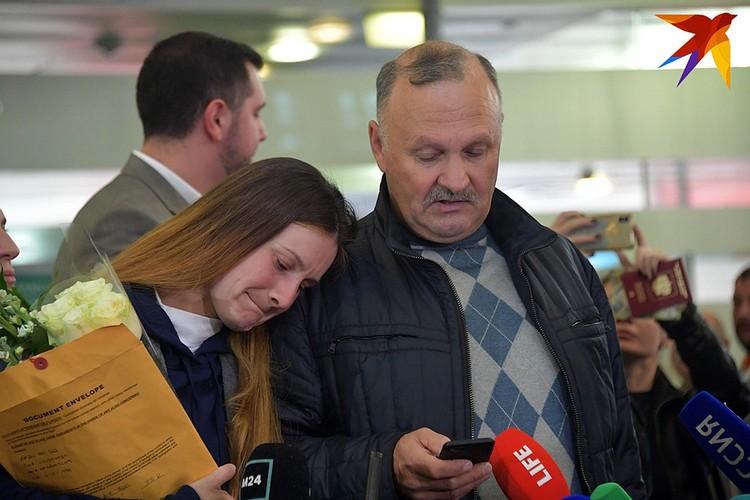 Встреча Марии в аэропорту с отцом.