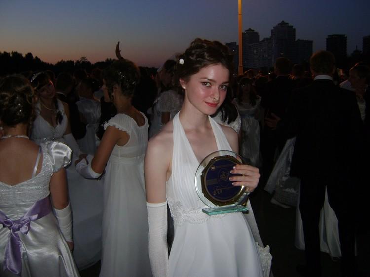 Анастасия закончила университет с отличием