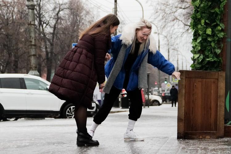 Ходить по улицам почти невозможно