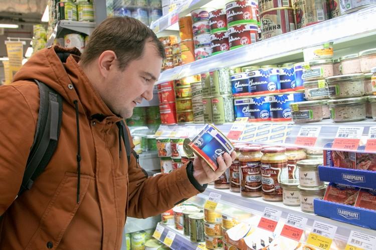 В супермаркетах огромный выбор продуктов со скидками