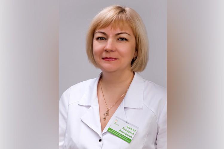 Аськова Екатерина Викторовна - врач УЗИ, руководитель отдела медицинских осмотров клиники «Призвание»