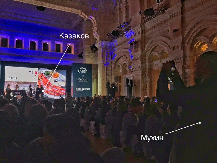Владимир Мухин (White Rabbit) снимает на телефон, как Анатолий Казаков (Selfie) получает награду за 9-е место в списке лучших ресторанов Москвы