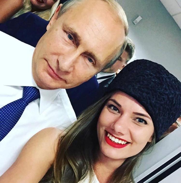 Селфи с президентом