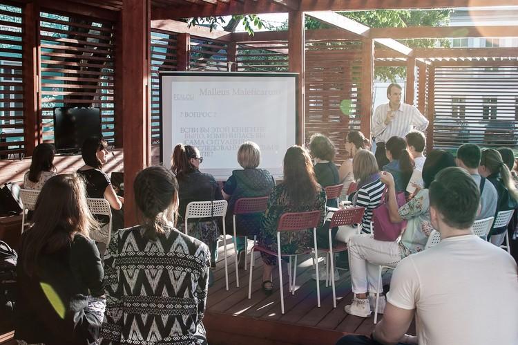 Встречи и лекции проходили на разных площадках. Фото: Геометрия, с сайта vk.com/therails