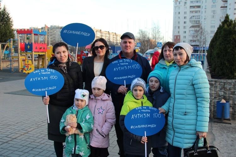 Задача фонда - создать систему помощи особенным детям и взрослым в регионе Фото: outfundbel.ru