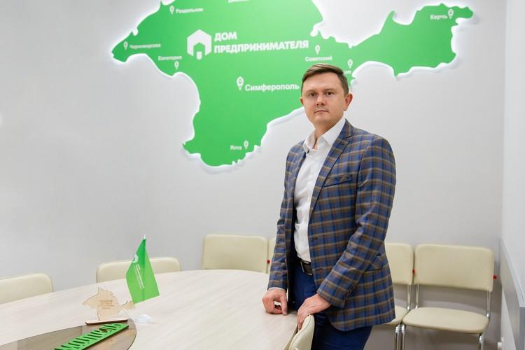 Директор Фонда поддержки предпринимательства Крыма Дмитрий Зеленский. Фото: Фонд поддержки предпринимательства Крыма