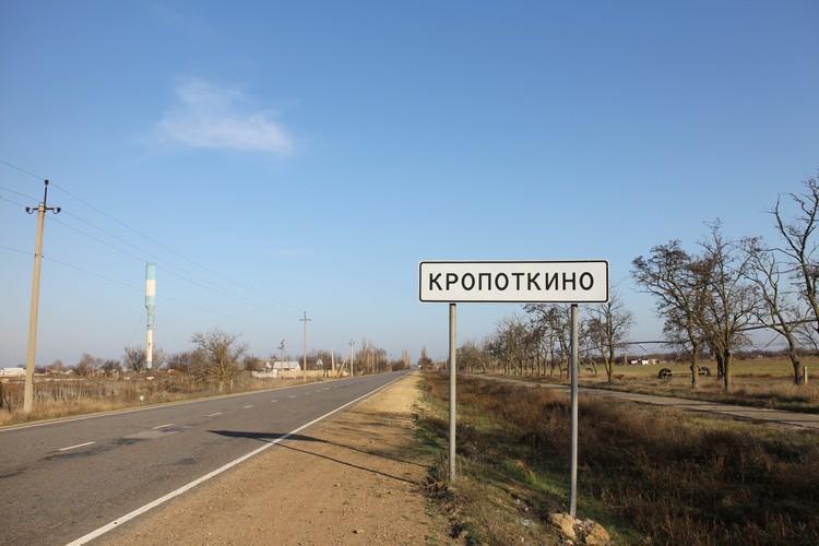 Преступление произошло в Раздольненском районе, Республики Крым