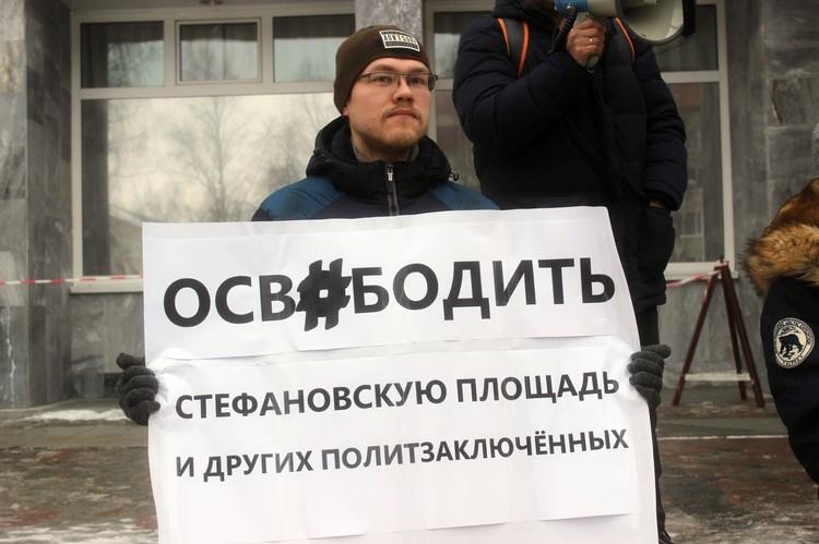 Люди стояли с плакатами