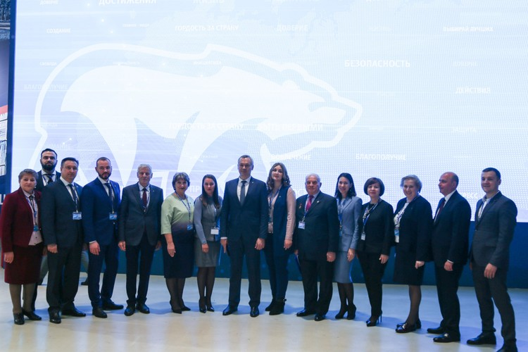 На съезде в Москве произошла ротация руководства партии, на треть обновился Генеральный совет.