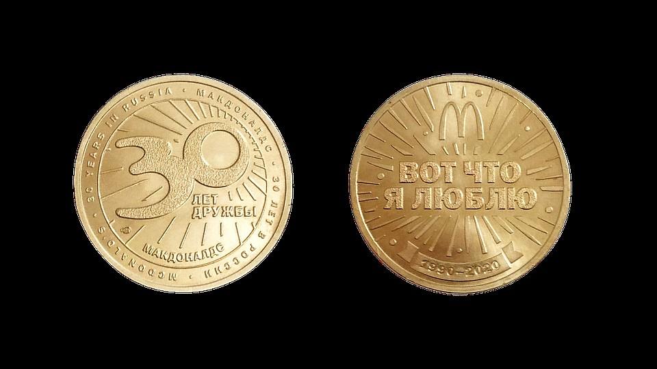 Макдак монетки http rencredit