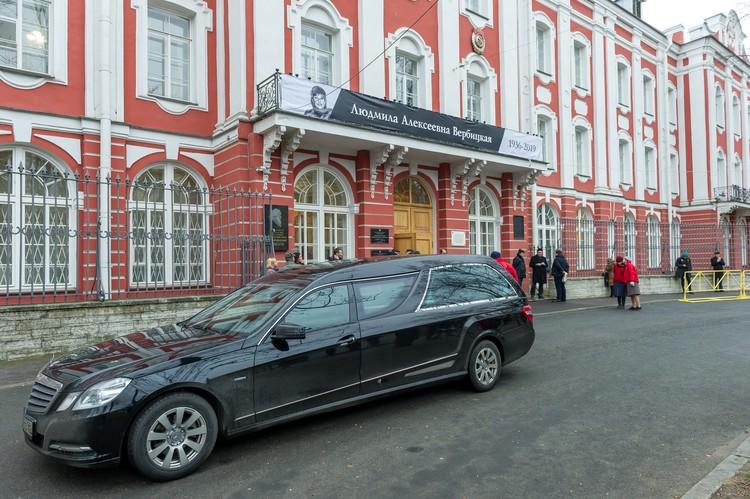 В день панихиды в СПбГУ отменили все занятия.
