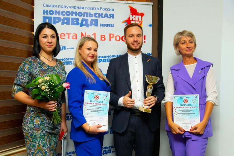"""""""Вита-Мед"""" стал призером конкурса сразу в двух номинациях."""