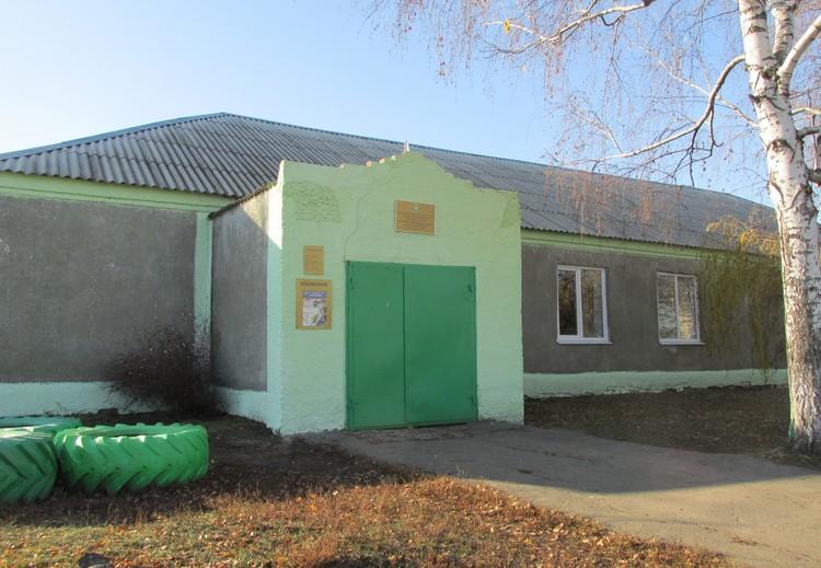 Перлевский дом культуры