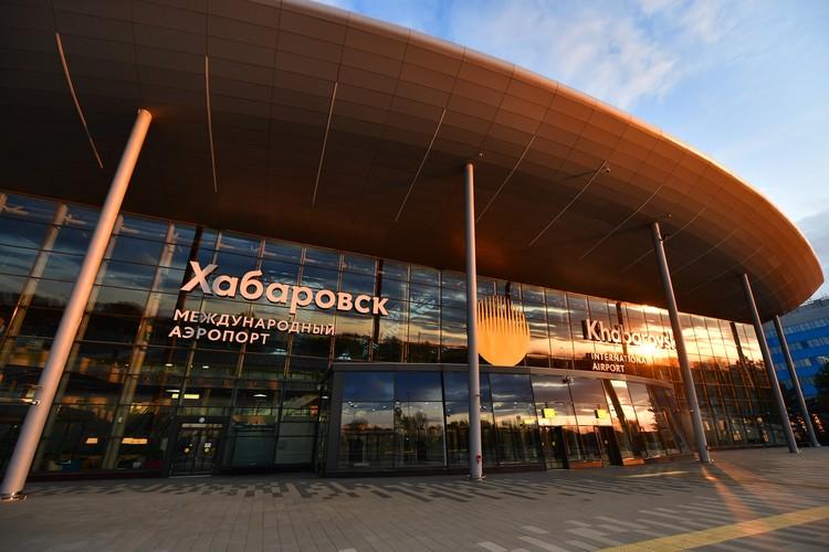 Новый аэропорт открыли недавно в Хабаровске. Фото: Юрий СМИТЮК/ТАСС