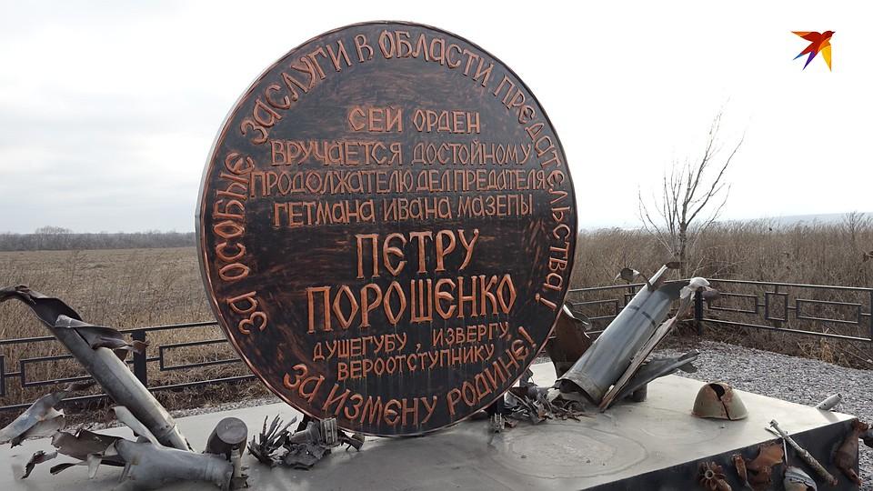 За измену Родине! Фото: Дмитрий СТЕШИН