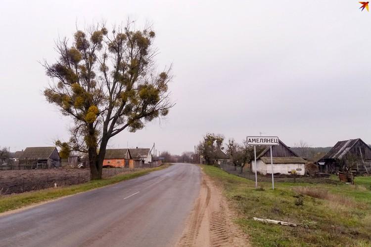 Омеленец - деревня под самой белорусско-польской границей.