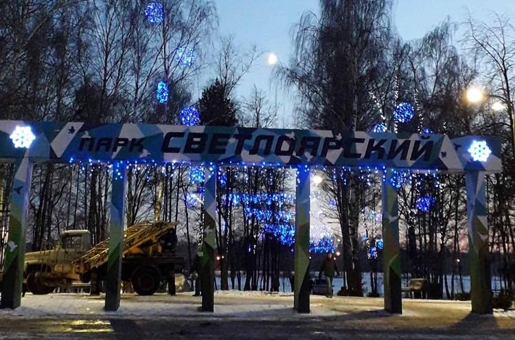 Входная группа Светлоярского парка