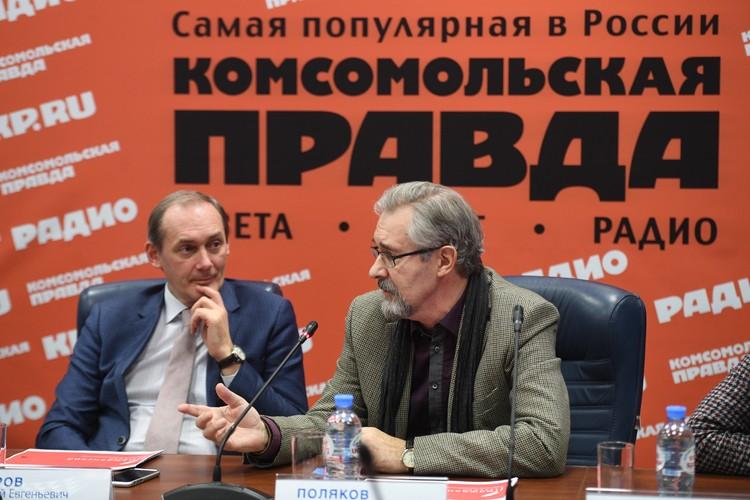 Леонид Поляков — профессор НИУ ВШЭ, член совета по развитию гражданского общества и правам человека при президенте Российской Федерации