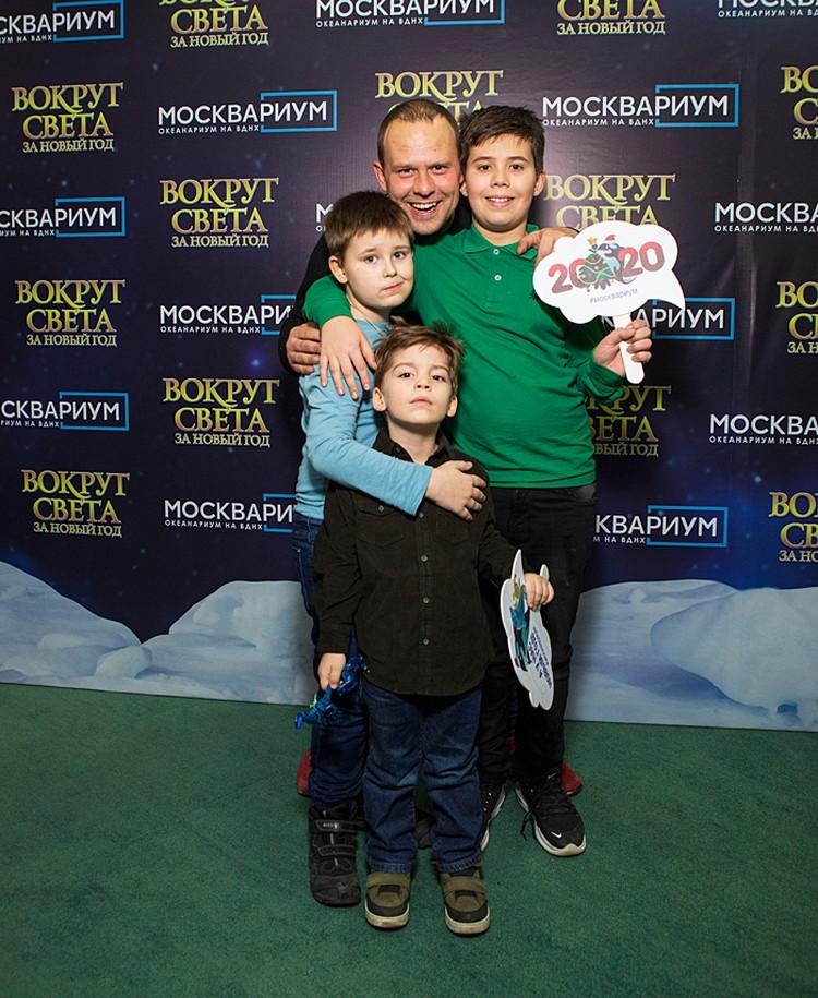 Кирилл Плетнев с сыновьями
